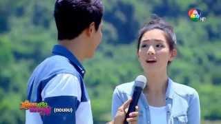 getlinkyoutube.com-เพลงภูมิแพ้กรุงเทพ Ost.หลานสาวนิรนาม