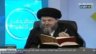 getlinkyoutube.com-السيد كمال الحيدري: البخاري اعترف بنزول آية في ذم أبي بكر و عمر