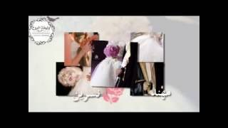 دعوة زفاف   مهند مكرم  & نسرين سلمان