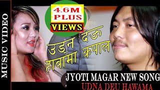 getlinkyoutube.com-Jyoti Magar Hot Song 2015