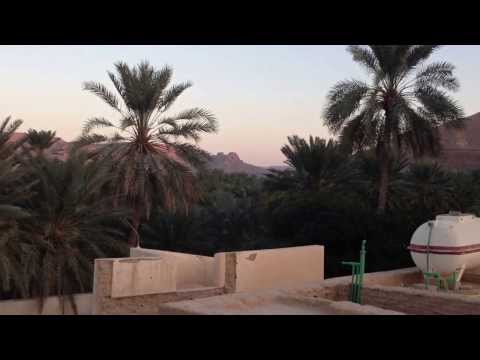 PRI Tarim office site (Wadi Hadramaut, Yemen), 14 November 2013 (Part I)