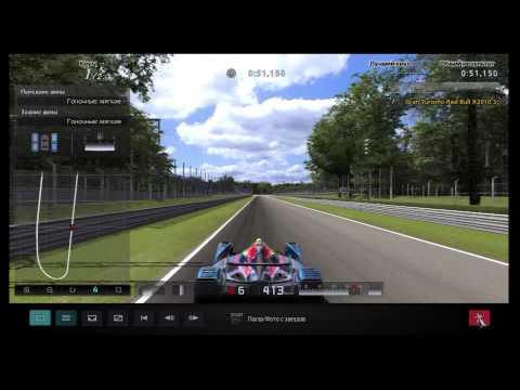 Gran Turismo 5. S.Vettel's challenge.Monza.Gold.2:03,504
