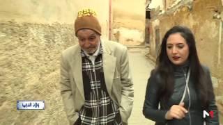 Nabyla Maan à Fès-Wlad Derb (Medi 1 TV)- (نبيلة معن في مدينة فاس ـ ولاد الدرب (ميدي 1 تيفي
