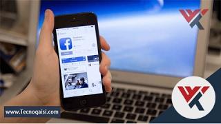 getlinkyoutube.com-حماية حساب الفيس بوك من البلاغات والتعطيل