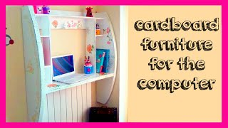 getlinkyoutube.com-DIY crafts: How to make a cardboard furniture for computer tutorial - handmade - Youtube - Isa ❤️