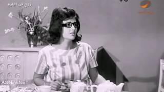getlinkyoutube.com-فيلم زوج في أجازة - صلاح ذو الفقار و ليلى طاهر