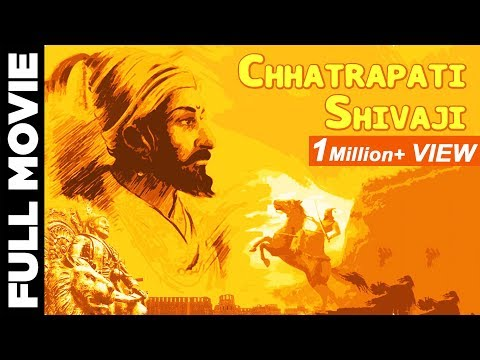 Chhatrapati Shivaji│Veer Maratha│Full Movie
