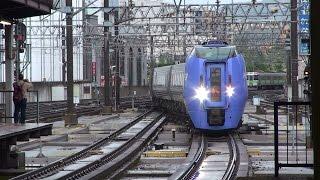 getlinkyoutube.com-JR北海道 朝の札幌駅 特急列車たち 気動車 & 電車 入線・発車シーン 2015 .6