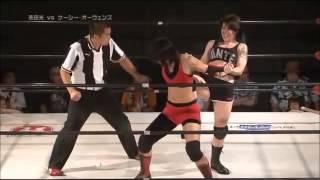 getlinkyoutube.com-Kasey Owens vs Shida Hikaru