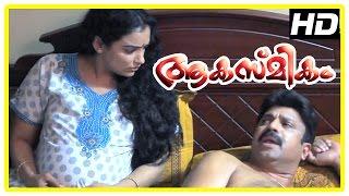 getlinkyoutube.com-Akashmikam Malayalam Movie | Malayalam Movie | Siddique Fights with Swetha Menon | 1080P HD