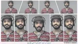 اغنية تركيه بدون موسيقى _مترجمه عربي