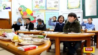 getlinkyoutube.com-فيديو تعليم أطفال مصابي متلازمة داون حاستي التذوق و الشم في جمعية الحق في الحياة - غزة
