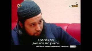 getlinkyoutube.com-היג'רה סרטו של צבי יחזקאלי ערוץ 10