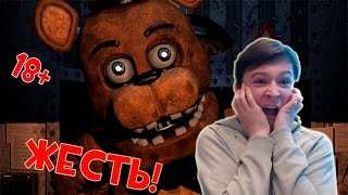getlinkyoutube.com-Five Nights At Freddy's 3 | ЭТО ПРОСТО ЖЕСТЬ!