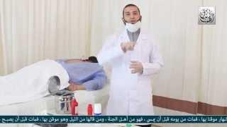 getlinkyoutube.com-برنامج الحجام - الحلقة العاشرة - علاج البواسير والناسور بـ الحجامة - للباحث احمد الصاوى