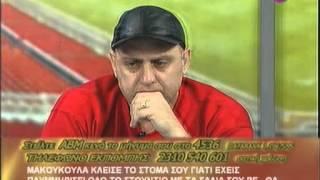 getlinkyoutube.com-Μαρμίτα 13/01/2008 Ραπτόπουλος
