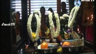 சூரிச் - அருள்மிகு சிவன் கோவிலில் நடைபெற்ற ஆங்கிலப் புத்தாண்டு பூசை 2015