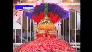 getlinkyoutube.com-History of Hazrat Lal Shahbaz Qalander (R.A)