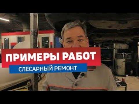 HYUNDAI ELANTRA 2010 г бензин 1,6 литра МКПП пробег 180 тыс. Ремонт задней подвески.