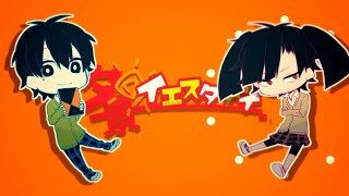 getlinkyoutube.com-【じん】夕景イエスタデイ【MV】