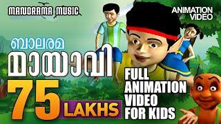 getlinkyoutube.com-Mayavi 2 - The Animation movie from Balarama (Outside India viewers only)