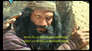 """How """"Hurmala"""" the filthy Dog was killed by Ameer Mokhtar - Esoofi Kader videos 131"""