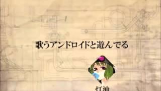 getlinkyoutube.com-【神合唱】パンダヒーロー【高音質】