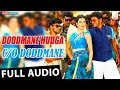 Doddmane Hudga - Co Doddmane | New Kannada Movie Song 2016 | Puneeth Rajkumar | V Harikrishna |Suri