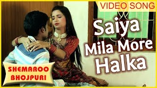 Superhit Bhojpuri Lok Geet - सैया मिला मोरे हलका - Saiya Mila More - Diwakar Diwedi - Nice Music