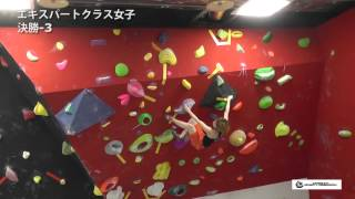 getlinkyoutube.com-gravitysapporo2014
