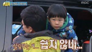 getlinkyoutube.com-가족의 밤을 위해 송종국 축구교실에 모인 가족들, #13, 일밤 20131229