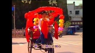 getlinkyoutube.com-[八大巨星] 新年团聚 -- 气势如虹 (Official MV)
