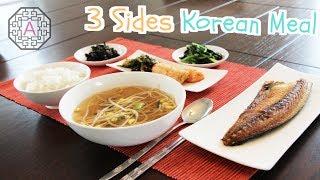 getlinkyoutube.com-3 Sides Korean Meal (3첩 반상)
