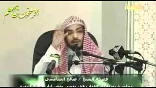"getlinkyoutube.com-محاضرة ""تأملات في سورة البقرة"" - الشيخ صالح المغامسي"