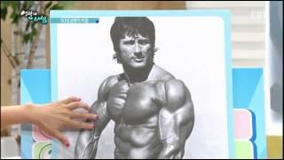 getlinkyoutube.com-생활의 비법 - 50대 몸짱의 비밀_#004