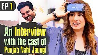 Punjab Nahi Jaungi Special | Humayun Saeed and Mehwish Hayat - One Take - Episode 1