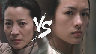 getlinkyoutube.com-卧虎藏龙 Crouching Tiger Hidden Dragon [BEST Fight Scene]