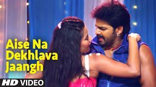 getlinkyoutube.com-Full Bhojpuri Video - Aise Na Dekhlava Jaangh [ Feat.Sexy Monalisa ] Saiyan Ji Dilwa Mangelein