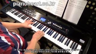getlinkyoutube.com-박보영(Park Bo Young) - 떠난다(Leave) 피아노 연주 , 오 나의 귀신님 ost