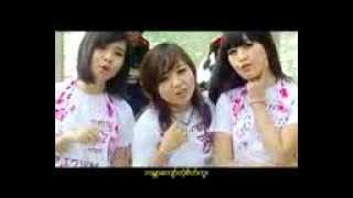 getlinkyoutube.com-ဒိုေရမီ ~~ ကမၻာေက်ာ္တဲ့စိတ္ကူး ( new version)
