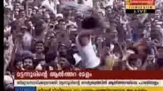 getlinkyoutube.com-TRICHUR POORAM ALTHRA MELAM-byTHE GREAT MATTANNUR
