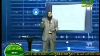 getlinkyoutube.com-أ. أحمد منصور (نـــحــــو2) للثانوية العامة ج2