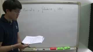getlinkyoutube.com-[clipvidva] Calculus ม.ปลาย Part4/5