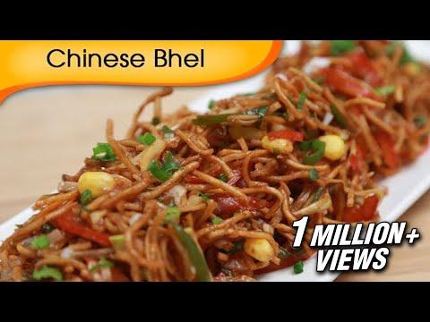 Chinese Bhel - Indian Fast Food Recipe - Vegetarian Snack Recipe By Ruchi Bharani [HD]