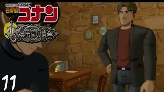 getlinkyoutube.com-Detective Conan - Legacy of the British Empire 11 (PS2, Adventure, Japanese)