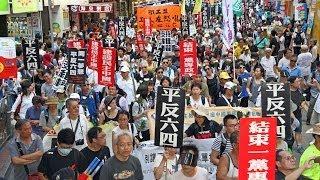 getlinkyoutube.com-香港六四25周年大遊行震撼大陸客 中共出動「愛」惡團騷擾
