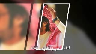 getlinkyoutube.com-سامح حبيبك \ عبدالله العازمي