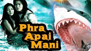 Phra-Apai-Mani | Full Movie in Tamil