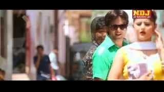 Haryanvi New Song | Bach Ke Rha Kar | Yaaran Ka Tashan | NDJ Music