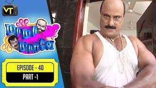 getlinkyoutube.com-Mama Mappla  | Tamil Comedy Serial  | Episode 40 - Part 1 | Pandiarajan, Aishwarya | Vision Time